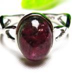 ショッピングルビー ルビーインゾイサイト 指輪 (13号) H172-235