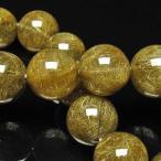 プラチナルチルクォーツ ブレスレット 15mm  パワーストーン 天然石 l4-1482