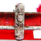 チャロアイト 印材販売 (篆刻不可) (15mm)  印鑑 実印 銀行印 パワーストーン 天然石 t209-81