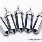 日本最安!最多のラインナップ! テラヘルツ ダブルポイント型 ペンダントトップ 《rv》T324-1548