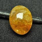 シトリン水晶 ルース t358-1642