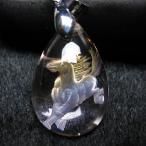 アメトリン十二支「午」彫刻入り ペンダント t365-341