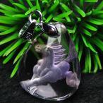 アメトリン十二支「午」彫刻入り ペンダント t365-449