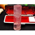 ローズクォーツ 印材 (18mm) 紅水晶 貴石印 印鑑 実印 パワーストーン 天然石 t46-603