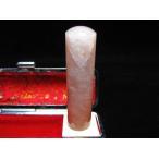 ローズクォーツ 印材  (15mm)  印鑑 実印 銀行印 パワーストーン 天然石 t49-271