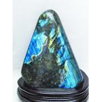 2.7Kg ラブラドライト 原石 パワーストーン 天然石 t623-8260