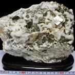4.3Kg ヒマラヤ水晶 パイライト 原石 t768-575