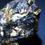 ブルーアンバー 原石 t800-1525