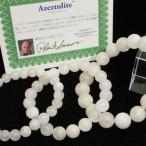 ヘブンアンドアース社(H&E社) アゼツライト ブレスレット 8mm24粒 アゾゼオ 《Azozeo AZEZTULITE》 t817-4