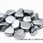 磨きポリッシュ タンブルタイプ テラヘルツさざれサイズ:大 《rv》 t859-14