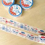猫印ミルク マスキングテープ(缶バッジ付)20mm×10m 牛乳パック風 星羊社 紙製テープ 昭和レトロ レトロ雑貨