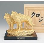 富永直樹 「タロ・ジロ(金箔)」 ブロンズ像   【送料無料】  【R157】