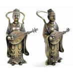 置物 旭峰 弁財天 10号 仏像 佛 彫刻 銅像 彫像 ブロンズ像 オブジェ 弁才天 R1413 m
