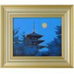 平山郁夫 作品 法隆寺の塔 シルクスクリーン 額付き シルクロード 世界遺産 奈良の風景 仏教 日本画 絵画 版画 複製画 風景画 現品限り B150