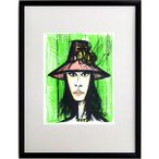 ベルナール・ビュフェ ビュッフェ 「ピンクの帽子の女(レゾネNo.23)」 複製画 (レゾネ画集より) インテリアフレーム 【現品限り】B3083