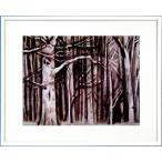 東山魁夷 「フレーデンスボーの森」 美術印刷複製画 水彩画集・樹々光彩より 額付き 絵画 日本画 風景画 アートフレーム インテリア おしゃれ B4000