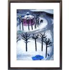 東山魁夷  「雪の日」 美術印刷複製画 水彩画集・樹々光彩より 額付き 絵画 日本画 風景画 文化勲章作家 アートフレーム インテリア おしゃれ B4009