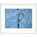 東山魁夷  「霧氷の譜」 美術印刷複製画 水彩画集・樹々光彩より 額付き 絵画 日本画 風景画 文化勲章作家 アートフレーム インテリア おしゃれ B4010