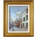 世界の名画コレクション モーリス・ユトリロ 「モンマルトルのサクレクール」複製画 新品 額付き パリの街 風景画 B40373