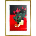 ベルナール・カトラン 作品 「赤いシクラメンと柿」 リトグラフ 額付き 絵画 静物画 花と果物 額外寸62x85センチ B4501
