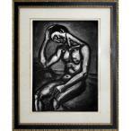 ジョルジュ・ルオー 「罠と悪意のこの世で、ただ独り」 ミセレーレより No.5 銅版画 アクアチント 額付き 聖書 宗教画 キリスト教 B4543