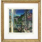 ヒロヤマガタ 絵画 シルクスリーン 「イブニング・パーティ」 額付き 版画 ヒロ・ヤマガタ 1998年制作 パリの街 シャネルの5番 イヴニングパーティー B4551