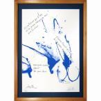 今井俊満 作品 「ブルー・cicatrices」 リトグラフ 額付き 直筆サイン入 現代美術 モダン アンフォルメル 書画 フランス語の詩 B4762