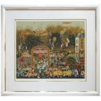 ヒロヤマガタ 絵画「ブローニュの森のベーカリー」シルクスクリーン 額付き 風景画 パリ 公園 ヒロ・ヤマガタ B4934