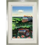 ヒロヤマガタ 絵画「カントリークラブ」シルクスクリーン 額付き ゴルフ場 1987年制作 ヒロ・ヤマガタ B4957
