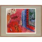ラウル・デュフィ 「バッハに捧ぐ」ジクレー 額付き 新品 絵画 版画 複製画 インテリア アート R2971
