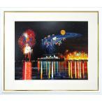 ヒロヤマガタ 絵画「オスカーの夜」シルクスクリーン 額付き 版画 風景画 セリグラフ ヒロ・ヤマガタ B5164