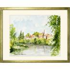日下部寛 作品 シャンパーニュの川沿い(フランス) 水彩画 真筆 F2号相当 額付き 風景画 ヨーロッパ Champagne B5583
