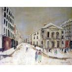 モーリス・ユトリロ 「アトリエ座劇場」 P10号相当 額付き プリハード 複製画 パリの風景 エコール・ド・パリ 個人所蔵 P1317