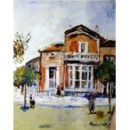モーリス・ユトリロ 「ボンヌ・リュシーの家」 F6号相当 額付き プリハード 複製画 パリの風景 エコール・ド・パリ 個人所蔵 P3047