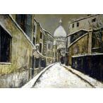 モーリス・ユトリロ 「雪のサクレ・クールとサン・リュスティック通り」 P10号相当 額付き プリハード 複製画 エコール・ド・パリ 個人所蔵 P5316