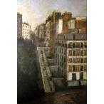 モーリス・ユトリロ 「ミュラー通り」 P10号相当 額付き プリハード 複製画 パリの風景 エコール・ド・パリ 個人所蔵 P5319
