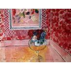 ラウル・デュフィ 「30歳、またはばら色の人生」 P10号相当 額付き  プリハード 複製画 フォービズム パリ市近代美術館/所蔵 P5322