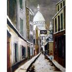 モーリス・ユトリロ 「サン・リュスティック通り」 P10号相当 額付き プリハード 複製画 パリの風景 エコール・ド・パリ 個人所蔵 P5324