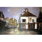 モーリス・ユトリロ 「郊外の通り」 P10号相当 額付き プリハード 複製画 パリの風景 エコール・ド・パリ 個人所蔵 P5526