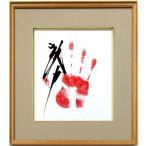 大相撲 力士御手形「勢」お手形色紙額 手形は複製 美術印刷 縁起物 お相撲さん 【yban-10】