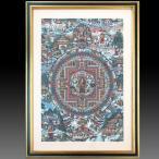 【チベット仏教画】 仏画 「曼荼羅」 肉筆画 額付き 現品1点限り 希少な大型 仏教美術 マンダラ 79.5x104.5cm #500