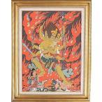 【チベット仏教画】 仏画 「降三世」 真筆 額付き 【現品限り】【送料無料】【真作保証】 降三世明王 肉筆 守護尊 #502