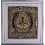 【チベット仏教画】 仏画 「大日如来」 真筆 額付き 守り本尊 【現品限り】【送料無料】【真作保証】 #523