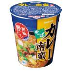 セイコーマート Secoma カレー南蛮そば 12個 セコマ カップラーメン カップ麺 箱買い 1ケース そば カレー味