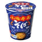 セイコーマート Secoma 小海老天そば 12個 セコマ カップラーメン カップ麺 箱買い 1ケース そば