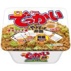東洋水産 マルちゃん でっかいやきそば弁当 12個 200g 箱買い 1ケース 通常の2倍 北海道限定 12個 セイコーマート セコマ