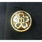 詰襟学生服袖ボタン(桜ボタン) 中学生用小ボタン 標準型詰襟学生服袖ボタン