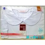 丸襟ブラウス(長袖)A体 スクール用学生制服丸襟シャツ長袖 /撥水加工/2枚までメール便対応