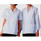 調理白衣 女性用 調理衣 長袖 衿付き S〜5L 厨房 調理 サンペックス FA335