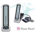 水銀レス血圧計 スワン ハート UM-102